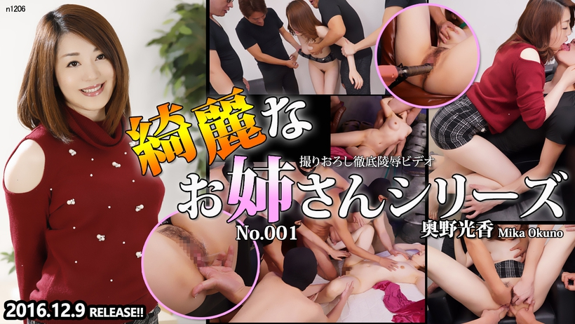 Tokyo Hot n1206 japan av Beauty and Devils Hard Core Play Vol 1