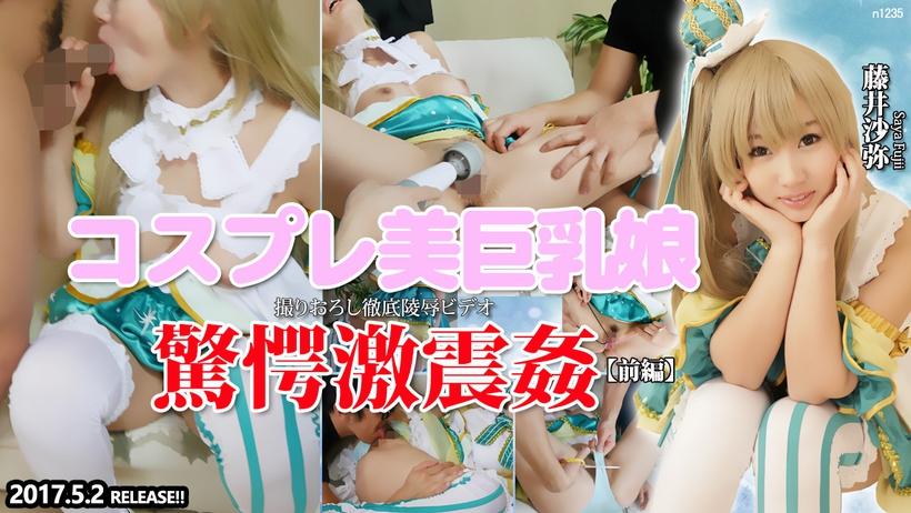 Tokyo Hot n1235  Shaking Big Boobs Cosplayer Over Work Saya Fujii