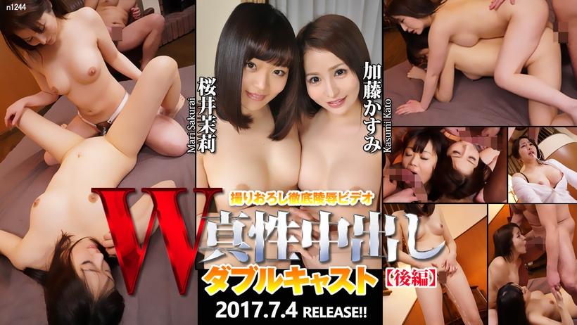 Tokyo Hot n1244 jjgirls Beautiful Lewd Flight Attendant =Part 2=